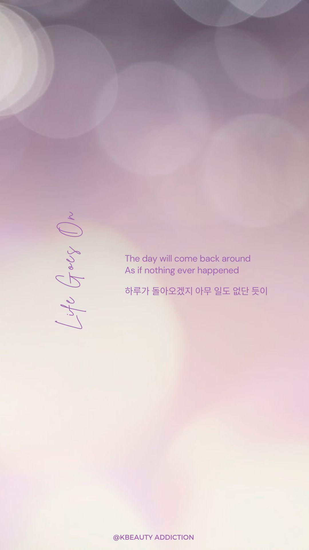 50+ BTS Lyrics Wallpaper for Your iPhone | Kbeauty Addiction