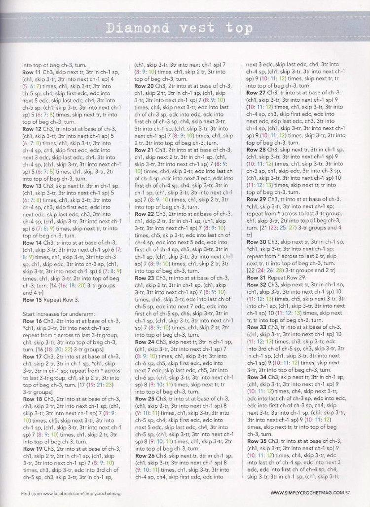 Simply Crochet Issue 22 2014 轻描淡写 轻描淡写 C