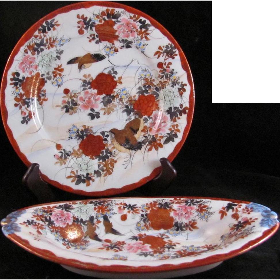 Japanese Antique Meiji Pair of Lovely Kutani Porcelain Plates Ko Kutani style  sc 1 st  Pinterest & Japanese Antique Meiji Pair of Lovely Kutani Porcelain Plates Ko ...