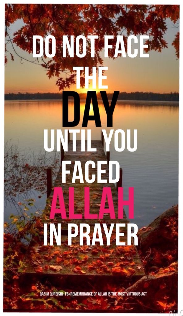 Do not face the day until you have faced Allah (God) in prayer