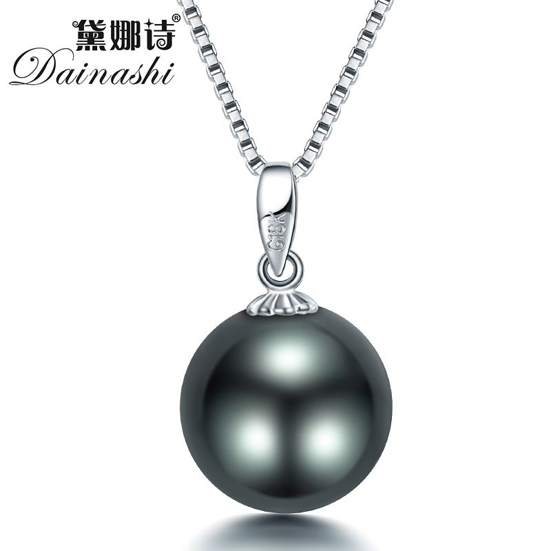 Dainashi natural black pearls necklace natural gemstone pendant dainashi natural black pearls necklace natural gemstone pendant necklace s925 silver elegant women party jewelry best aloadofball Gallery