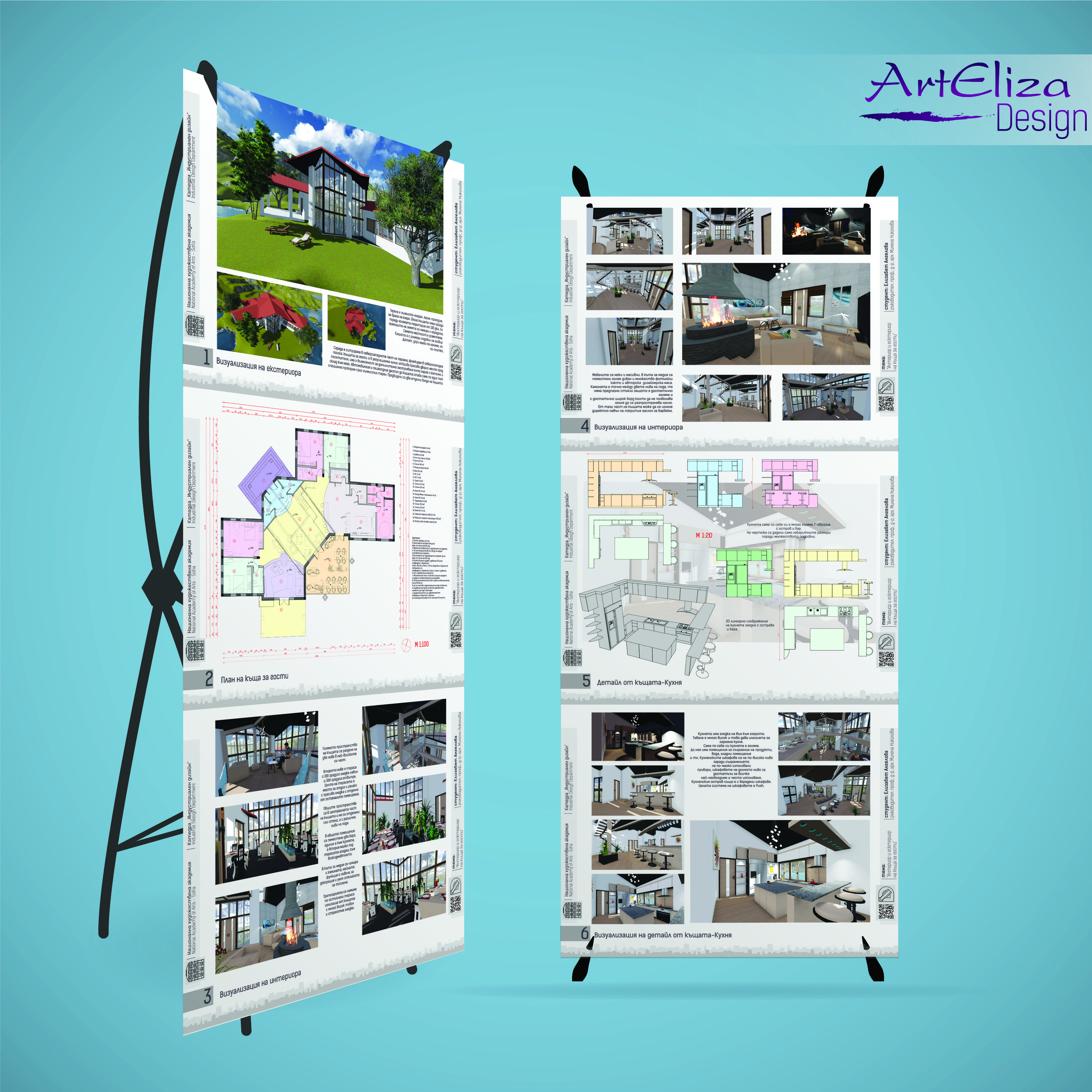 X Banner 80x200sm This One Shows Interior And Exterior Design