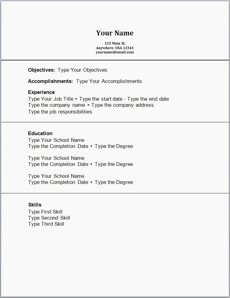 Database Design Specification Template New Resume Template ...