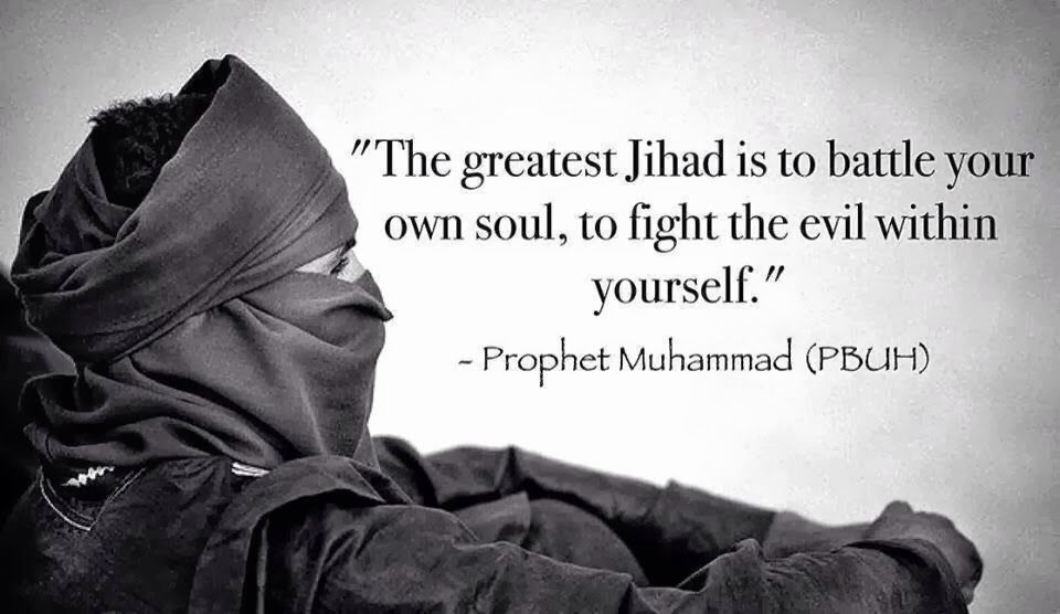 Powerful Hadith Quote By Our Prophet Muhammed S A W Islam