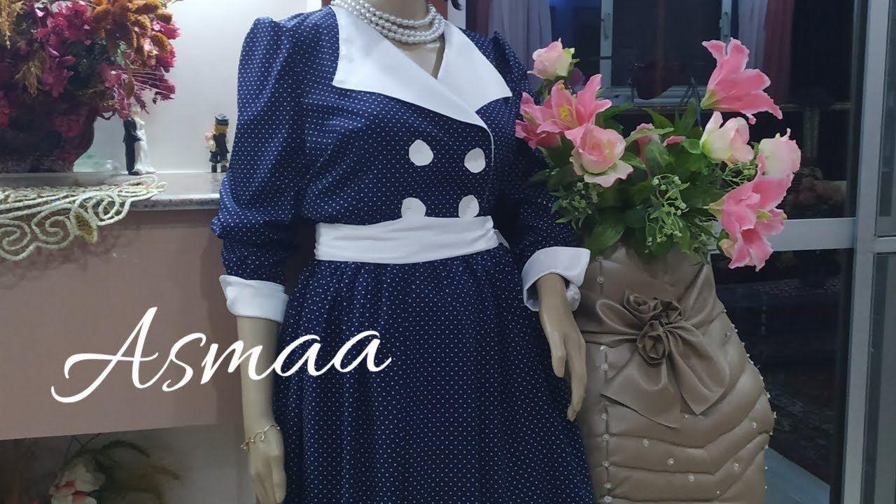 فستان بكم كشكشه وكورنيش من تحت الركبه فري ىسايز لبس العيد لبس محجبات خ Dresses Maxi Dress Fashion