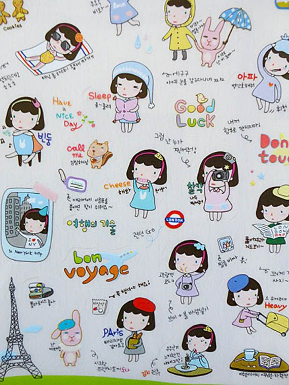 Cute Korean Drawings : korean, drawings, Korean, Diary, Decoration, Stickers., Ver.3, Hello, Geeks, Girl., การ์ตูน,, การ์ด,, ไอเดีย