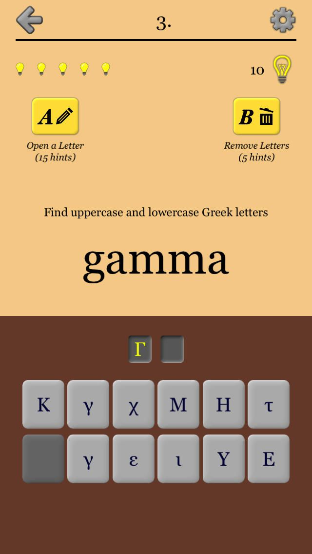 iPhone App Greek Letters and Alphabet 2 - From Alpha to Omega - fresh periodic table theme apk
