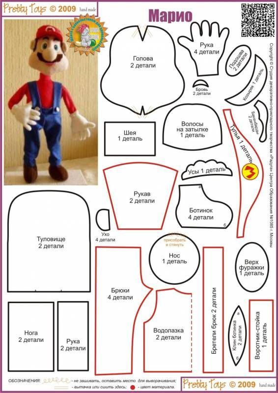 Tall Mario - I would make it a Luigi. | Projects | Pinterest ...