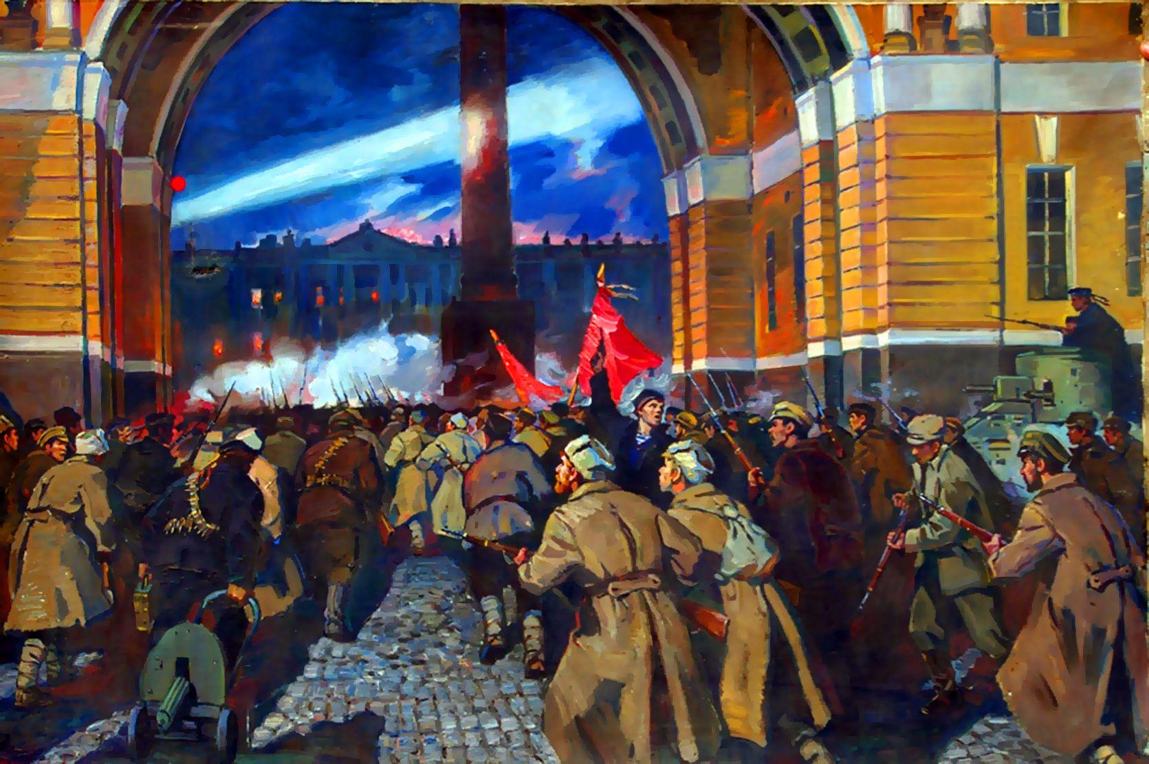 Картинки революция 1917