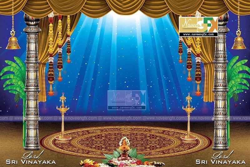 Stage Backdrop Ideas For Vinayaka Chaturthi And Durga Navaratri