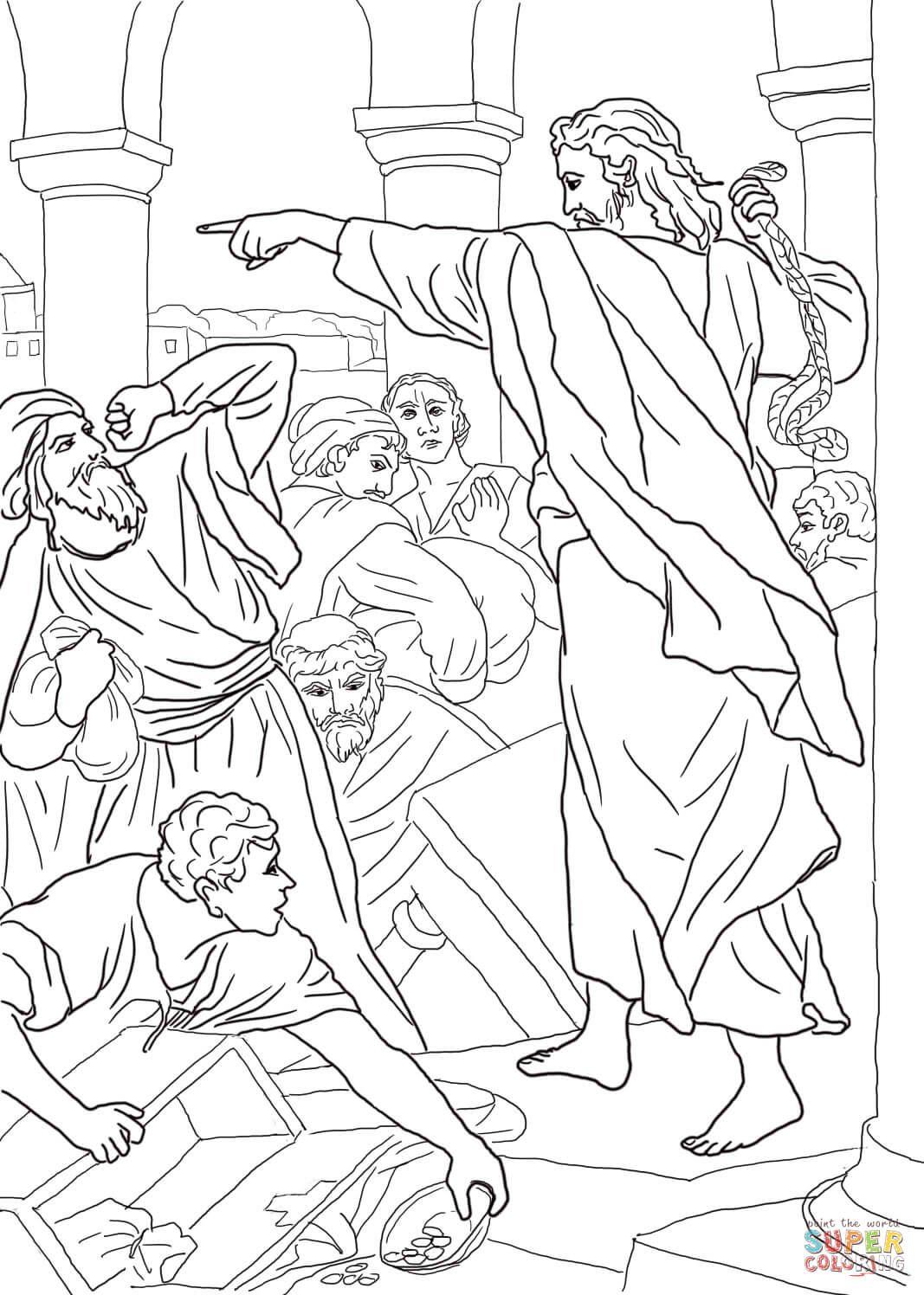 Картинки по запросу ученики иисуса в гефсиманском саду ...