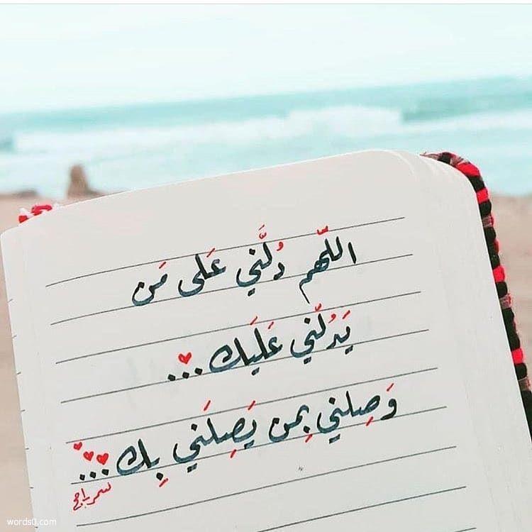 رمزيات صباح الخير صور مكتوب عليها صباح الخير موقع كلمات In 2021 Ramadan Quotes Words Quotes Islamic Phrases