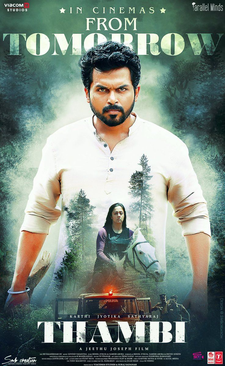 Thambi 2020 Tamil Movie 720p Hdrip 1 5gb Download Imdb Ratings 7 0 10 Directed Jeethu Joseph Released Date 20 De Movie Ringtones 2020 Movies Jeethu Joseph