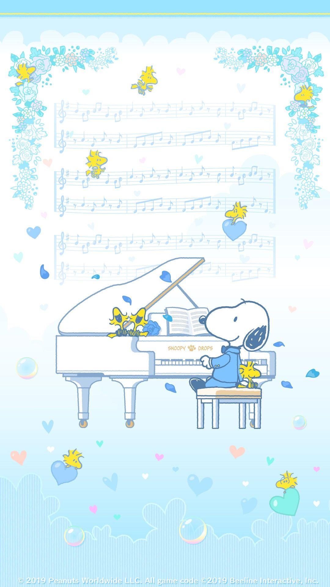 Snoopy スヌーピー ホワイトデー 2019 スヌーピーの壁紙