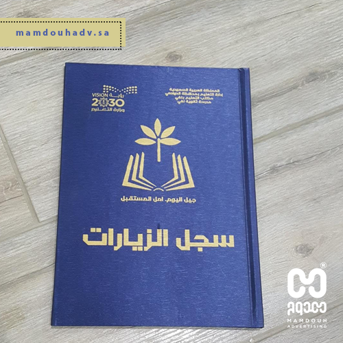 Pin By ممدوح للإعلان On Wire Screen سلك سكرين Book Cover Books Personalized Items