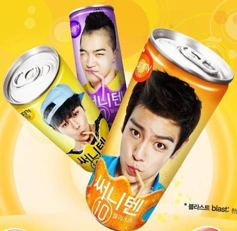 Shake, shake your Sunny 10! Shake, shake your Sunny 10! These, I need these. I want the T.O.P one so bad because he one of my ultimate biases <3