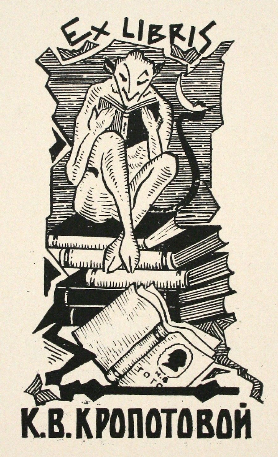 EX LIBRIS Antique Book Plates  Devil with Books. Ex Libris for K Kroptova at Davidson Galleries  sc 1 st  Pinterest & EX LIBRIS: Antique Book Plates : Devil with Books. Ex Libris for K ...