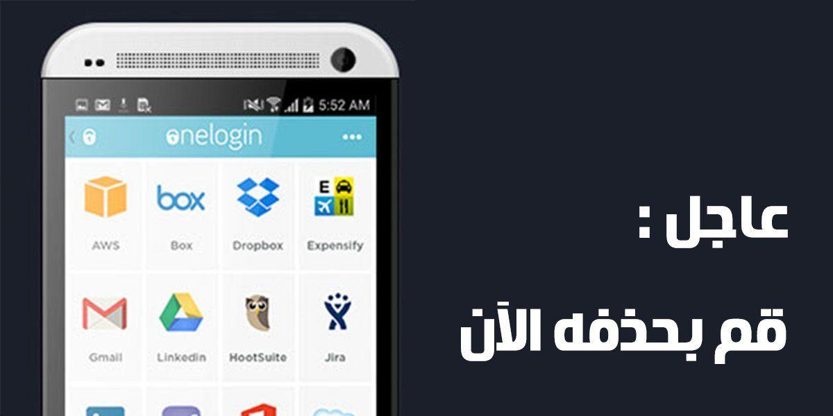 أصدقائي الأعزاء مرحبا بكم في موضوع جديد من موضوعاتنا هناك العديد من التطبيقات التي يقوم عدد كبير جدا من المس Samsung Galaxy Phone Galaxy Phone Samsung Galaxy
