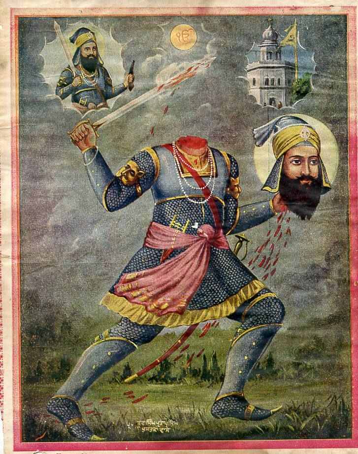 Baba Deep Singh, revered Sikh warrior (recent acquisition, booklet or magazine page, date unknown.)