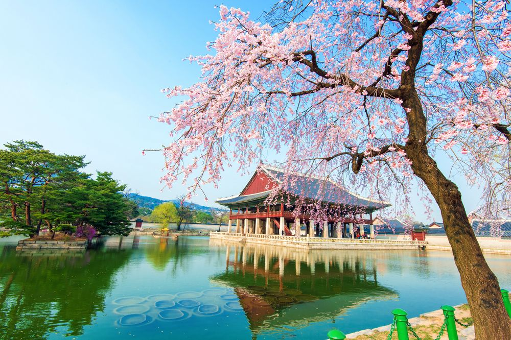 15 Countries And Cities You Ve Been Mispronouncing Your Entire Life Visit Seoul Korea Travel Seoul