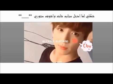 شكلي بالكوري Bts 2 من تصميمي Youtube Funny Arabic Quotes My Emotions Emotions
