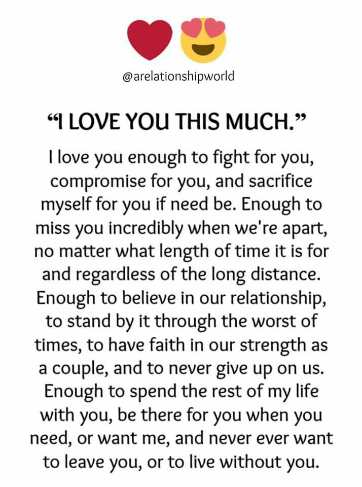 Pin By Aj Molt On Love Love Quotes Funny Romantic Quotes Real Relationship Quotes