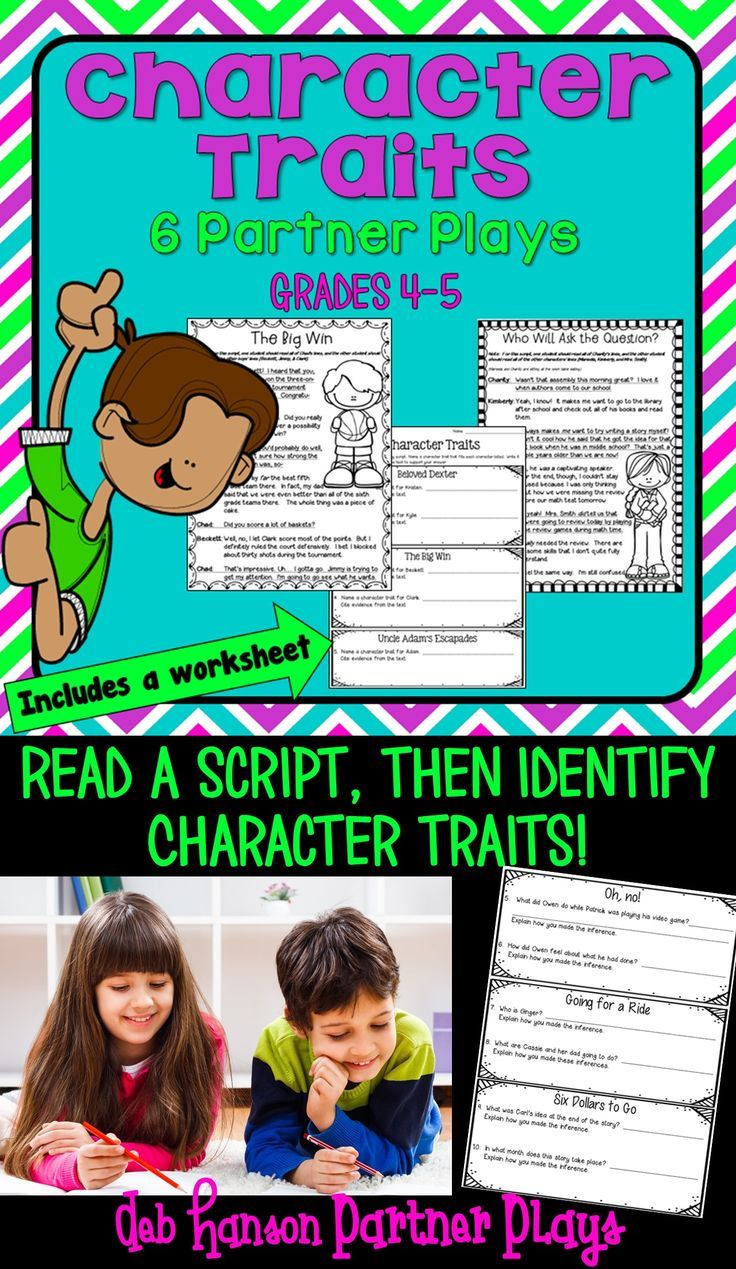Character Traits Partner Plays 4th And 5th Grades Character Trait Partner Plays Third Grade Language Arts Activities [ 1269 x 736 Pixel ]