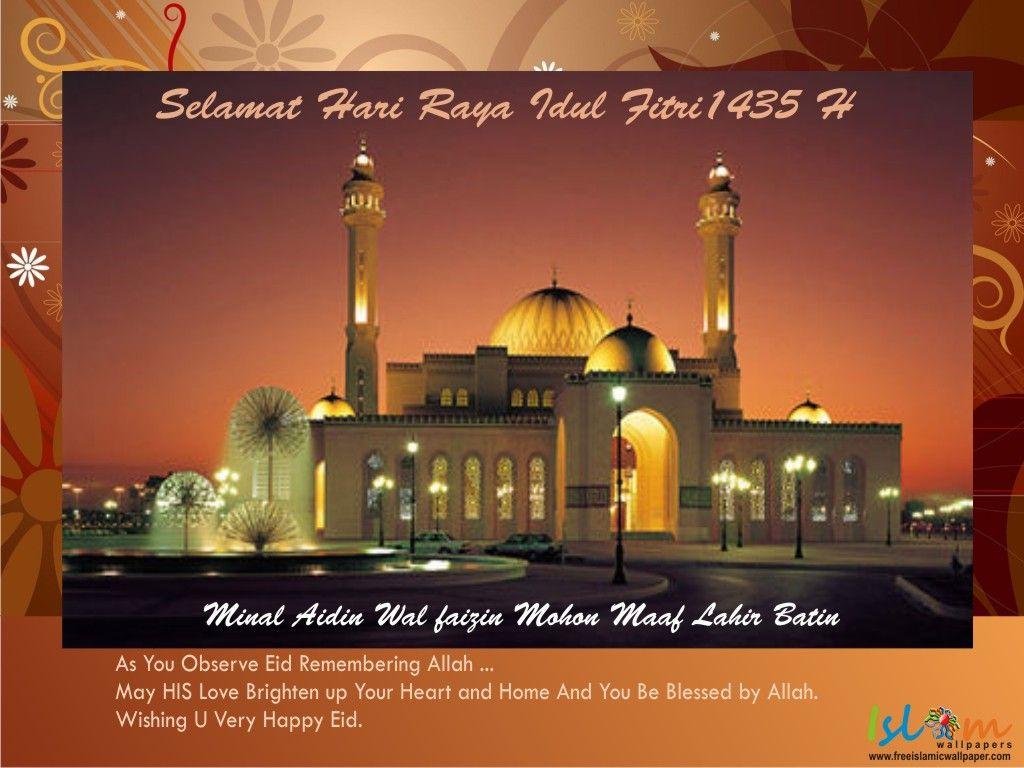 Gambar Dp Bbm Ucapan Selamat Idul Fitri Bahasa Sunda Terbaru