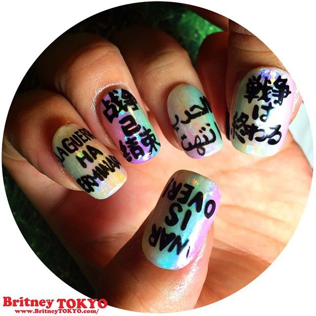 War Is Over! If you want it! #yokoono #warisover #peace #love #nailart