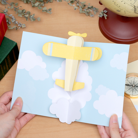 Pop Up Card Airplane Others Pop Up Cards Card Canon Creative Park Diy Pop Up Cards Pop Up Card Templates Diy Pop Up Book