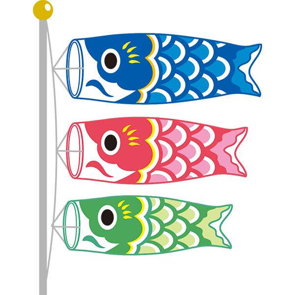 最高の壁紙 トップコレクション こいのぼり イラスト 無料 鯉のぼり イラスト 端午の節句 手作り 折り紙 ねずみ
