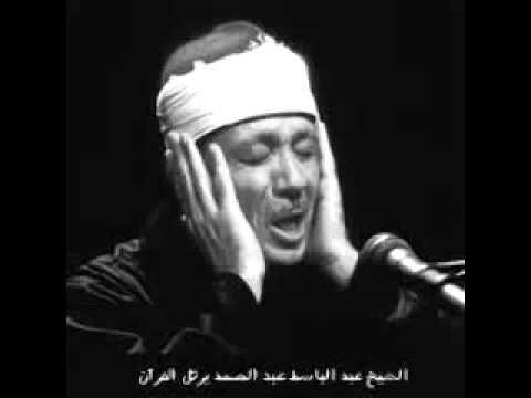 Angelic Voice Abdulbasit Abdulsamad Surah Al Kahf Full Al