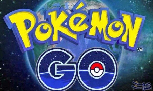 صوت الإمارات مصر تحق ق في خطورة لعبة بوكيمون غوعلى الأمن القومي Pokemon Go Cheats Play Pokemon Pokemon