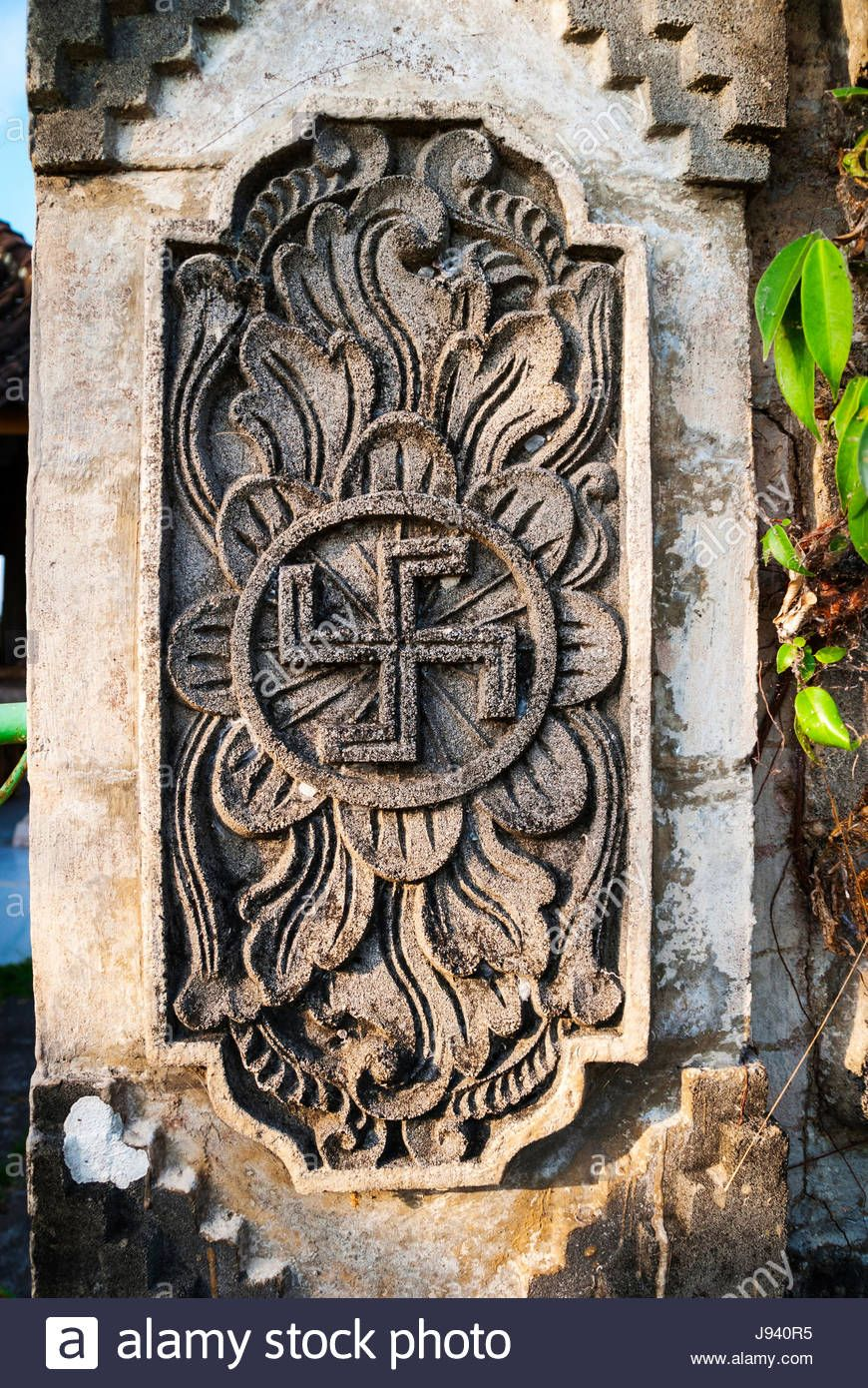 Detail Of Hindu Temple With Swastika Symbol Indonesia Stock Photo