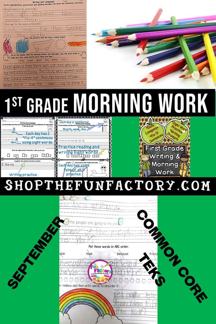 1st Grade Morning Work September Language Arts
