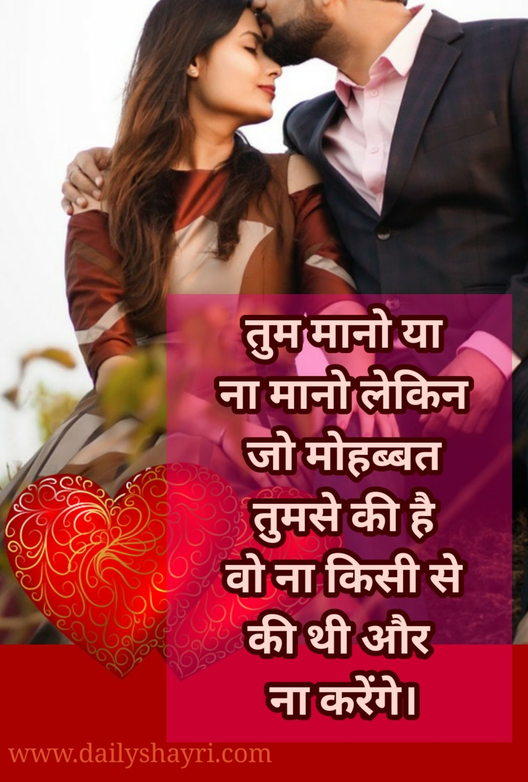 funny love quotes for her from the heart in hindi