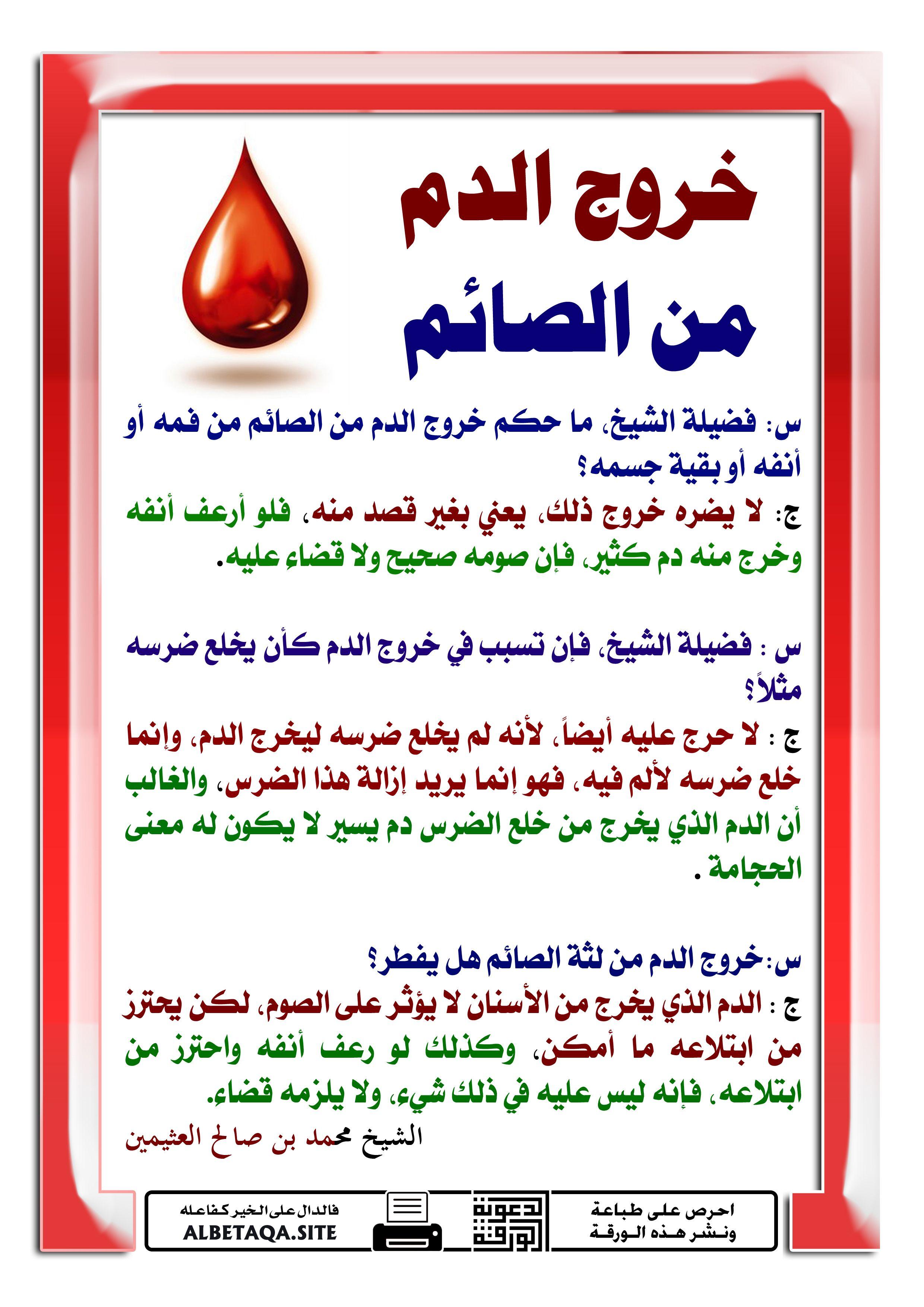 Pin By I Love You Iskander On رمضان Ramadan Ramadan Islam Hadith