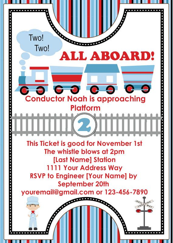 Two Year Old Train Birthday Party Invitation By SparklyStagEvents
