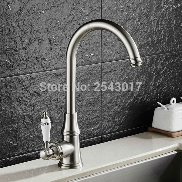 Contemporary Basin Sink Faucet Brush Finished Luxury European Sink ...