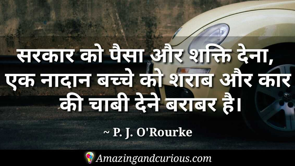 क र उद धरण Motivational Quotes In Hindi Carquotes Car