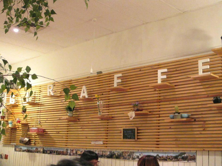 Elegant Slat Boards Lowes Cozy Shelves Trend Decoration Wood Slat