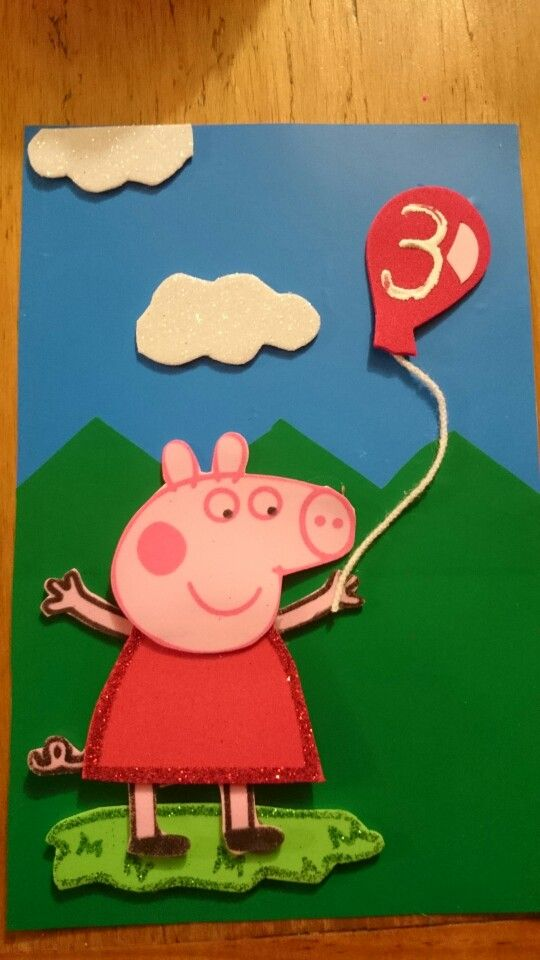 Invitaciones sencillas Peppa Pig