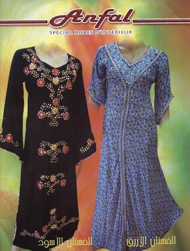 La Mode Algerienne Anfal Special Robes D Interieur Photos انفال فساتين داخلية Batik Fashion African Attire Clothes Design