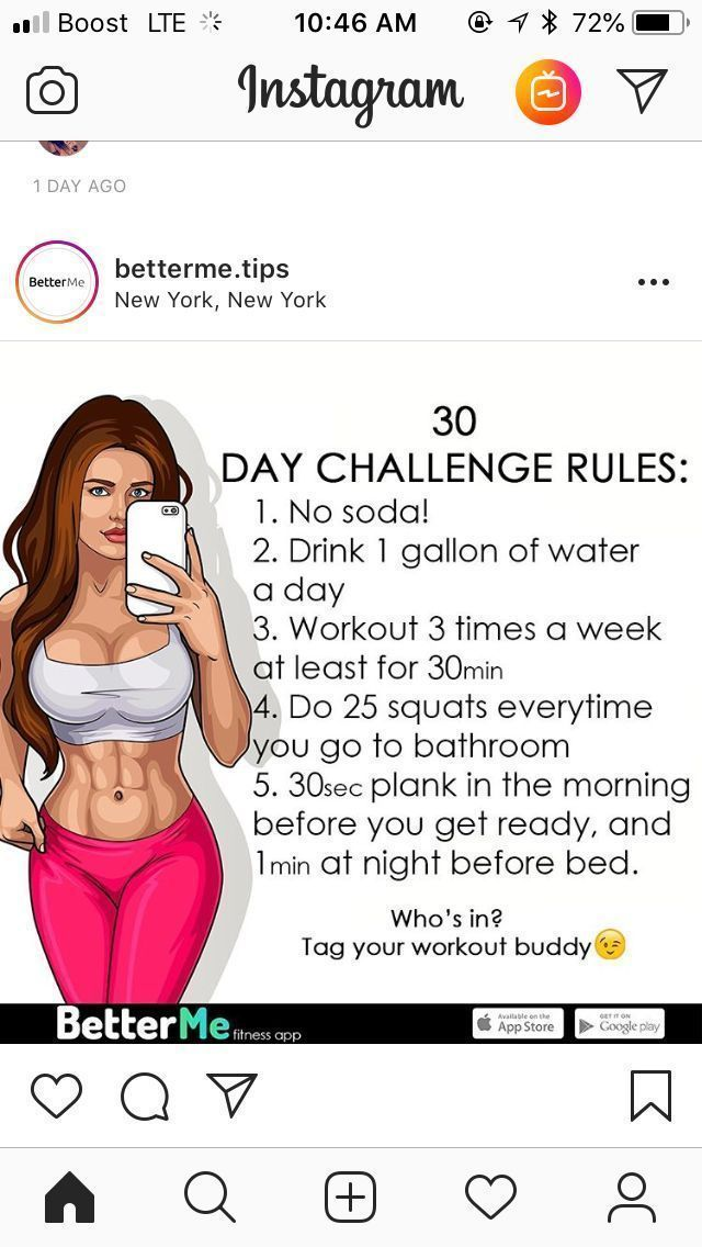 Quick weight loss tips for one week #quickweightlosstips  | how to lose weight easily at home in a w...