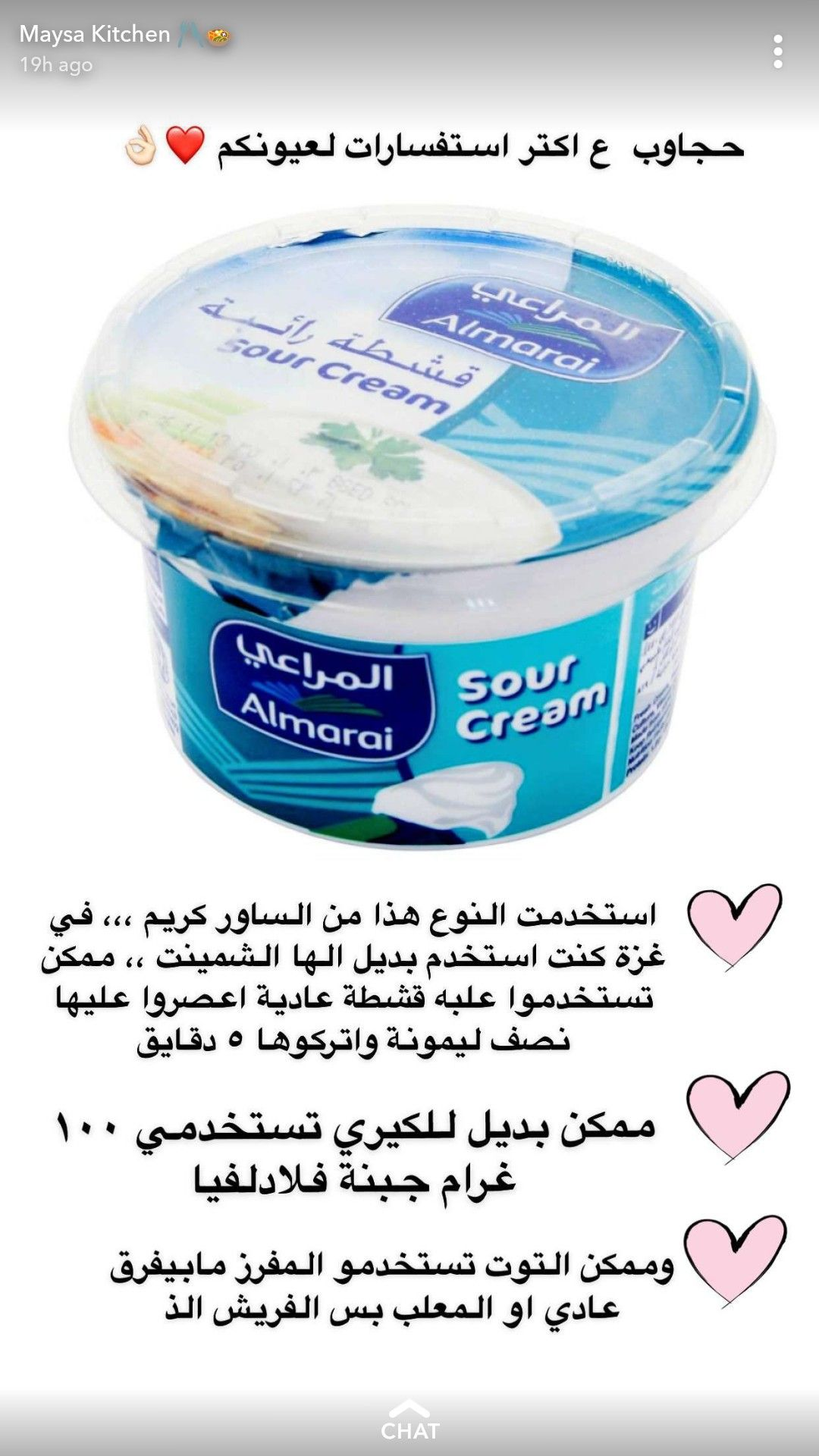Pin By Rahaf On Fo0d Personal Care Toothpaste Person