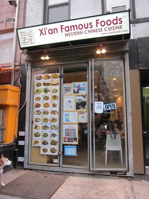 Xi An Famous Foods East Village Nyc Western Chinese Food And Hand Pulled Noodles Spicy Must Try This Pl Restaurant New York Chinese Cuisine Chinese Food