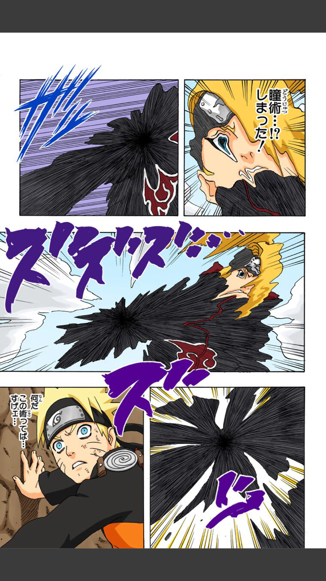 Pin de H One-piece em Goku   Anime naruto, Naruto mangá, Anime