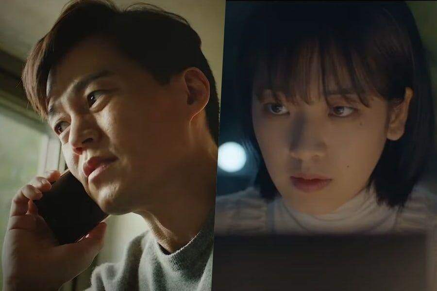 Watch: Lee Seo Jin And Lee Joo Young Chase After The Truth In Teasers For New Time-Warp Drama
