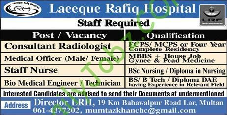 Laeeque Rafiq Hospital Multan October 2018 Jobs Consultant