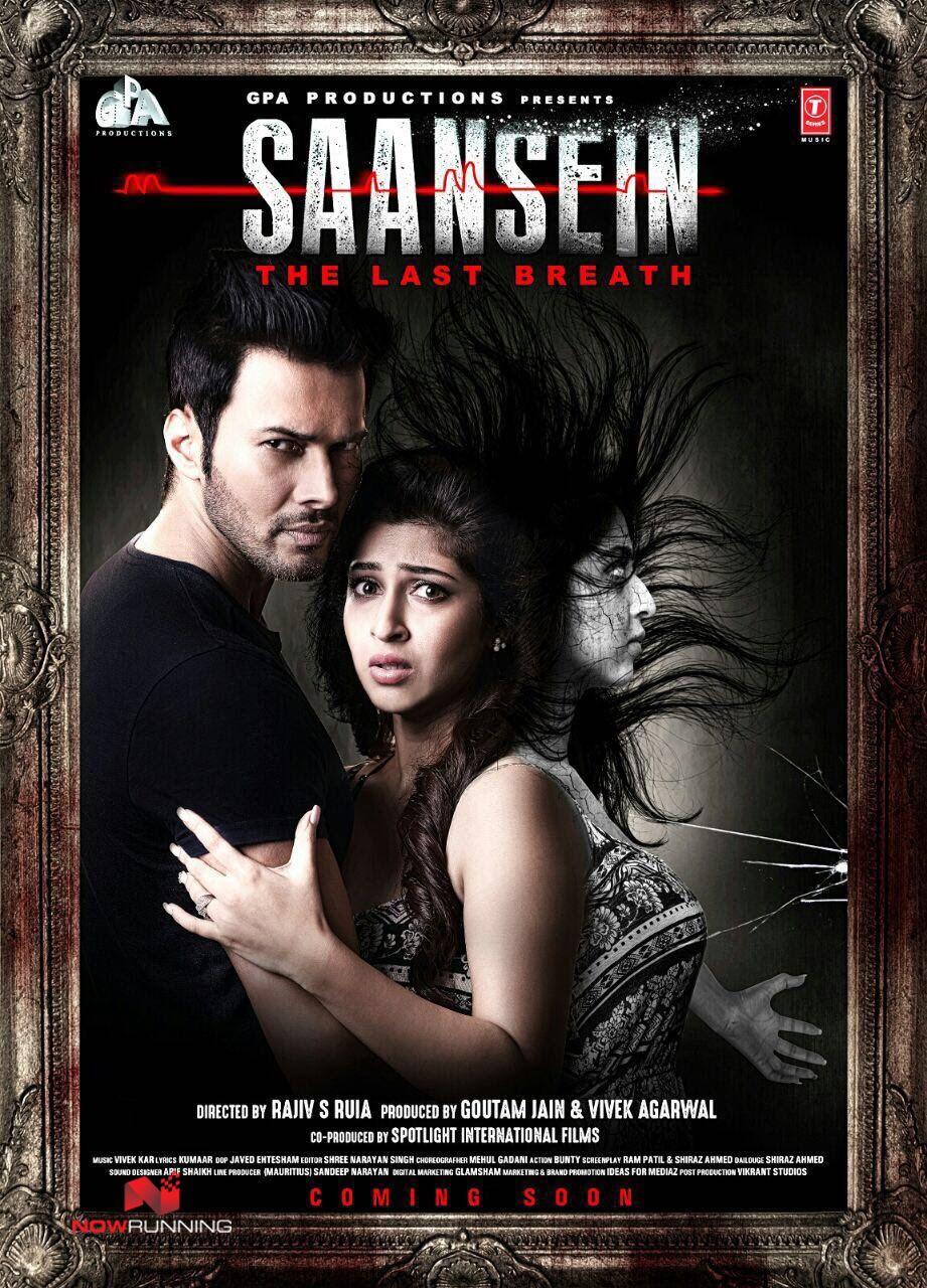 Saansein The Last Breath Movie Stills
